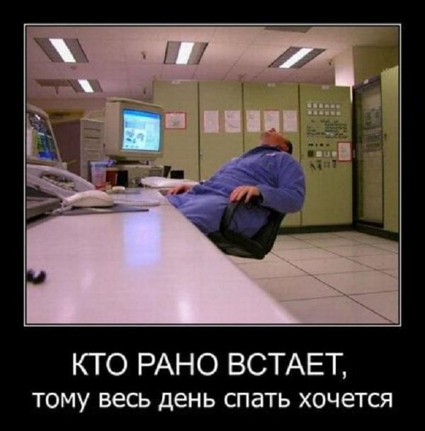 Смешные картинки девушке на работе работа онлайн оханск