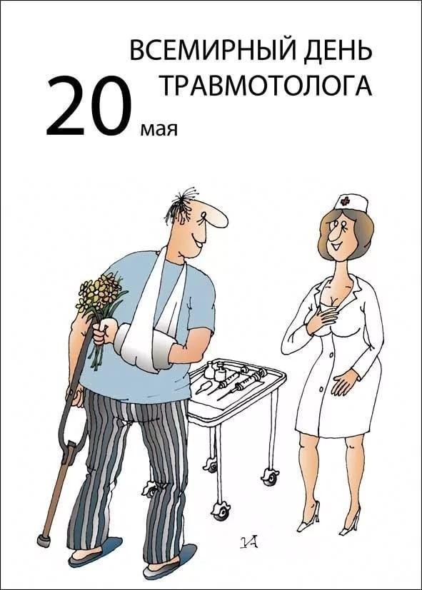 20 мая открытки
