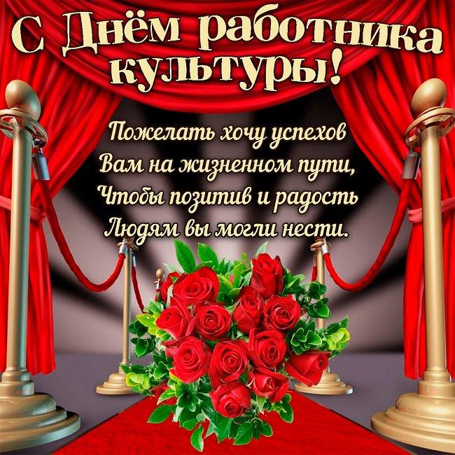 примеры поздравления с праздником картин радостью поможет