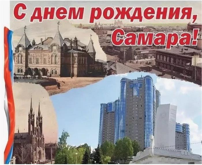 Гифки городской, самара в контакте открытки