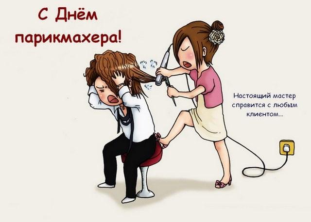 Анжела салуквадзе salukvadze Твиттер