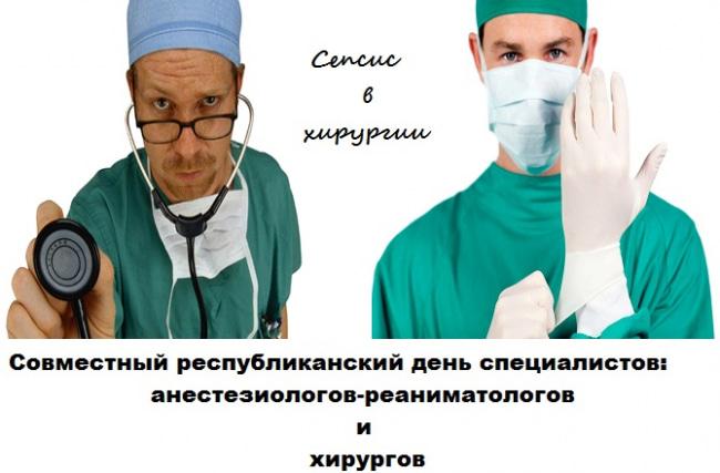 Поздравление хирурга картинки, днем
