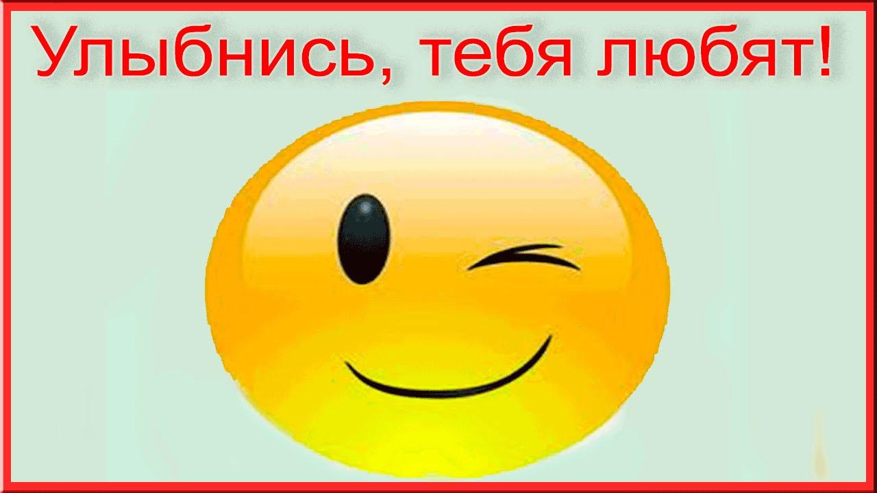 Валентина поздравление, картинки просто улыбнись парню