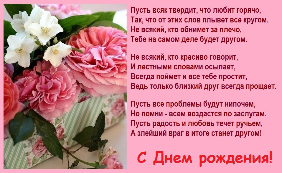 Котик, открытка с днем рождения православной женщине