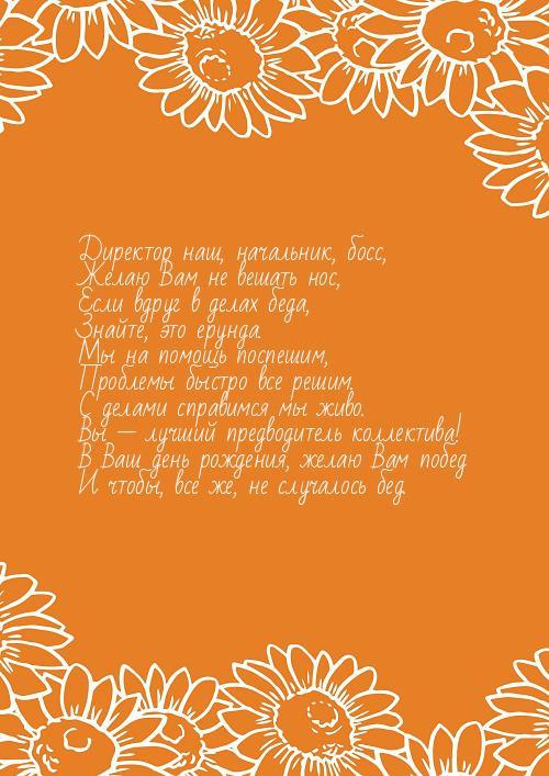 Пример открытки другу, картинки фруктами овощами