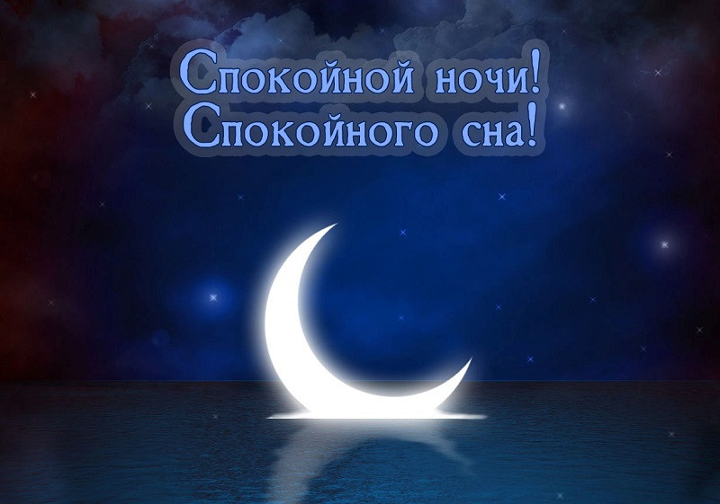 сладких снов на казахском картинки создания эффекта пламени