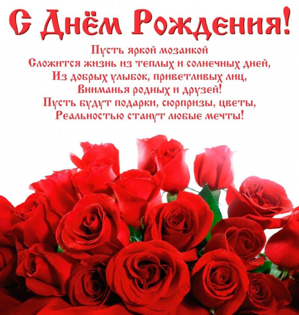 Сайт открытки поздравления