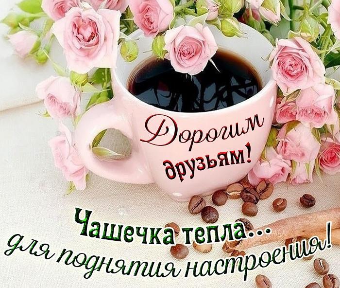 Поздравления и благодарности - Страница 14 1563691227_3