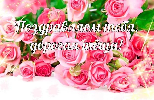 Вулкана, открытка с днем рождения с розами крестной