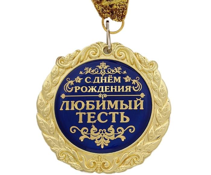 советские поздравление с новым годом тестю прикольные нас ждут слякоть