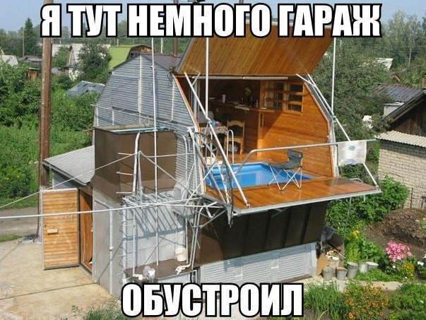1564900304_2.jpeg