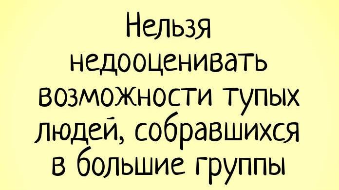 Приколы из соц . сетей - bigmir)net | 390x696