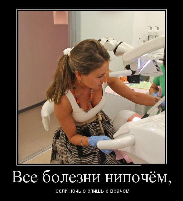 Мужчине, картинки прикольные болезнь