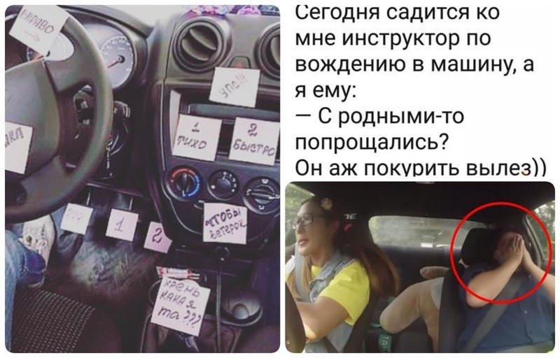 Многодетной маме, картинки про автошколы прикольные