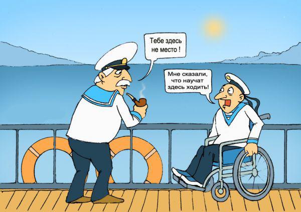 прикольные картинки про моряков того
