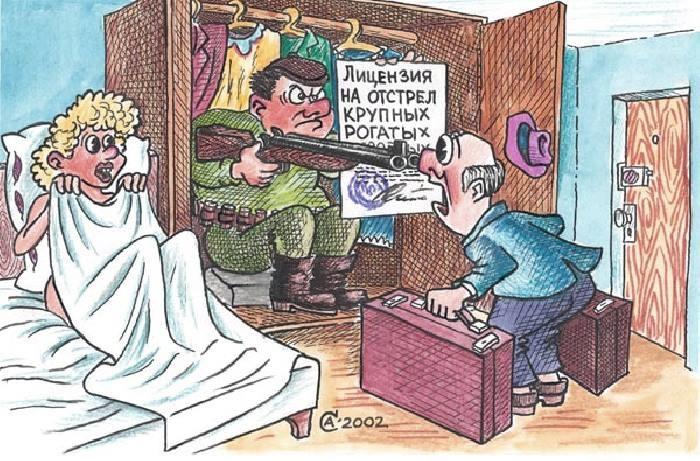 Смешная картинка про мужика в шкафу