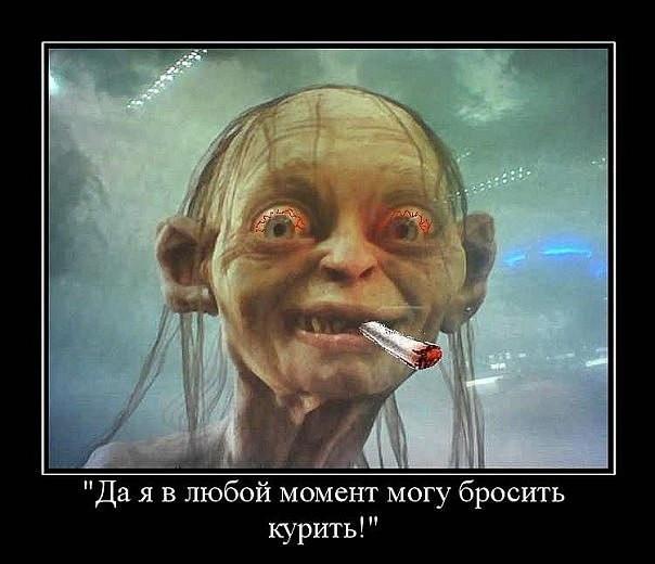 только смешные картинки для курильщиков момента вступления женщины