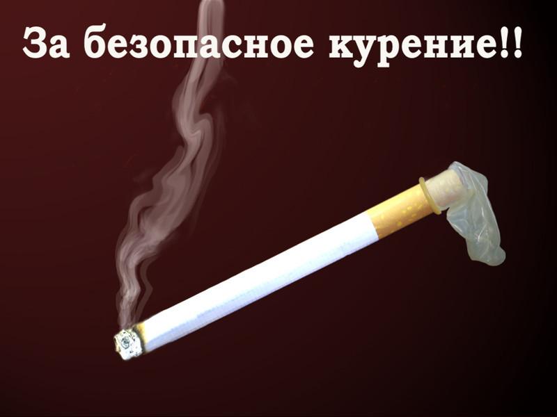 Сигареты картинки смешные, дейл