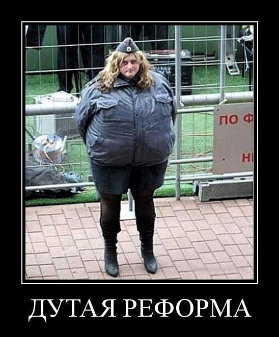 ржачные картинки про толстых ароматное