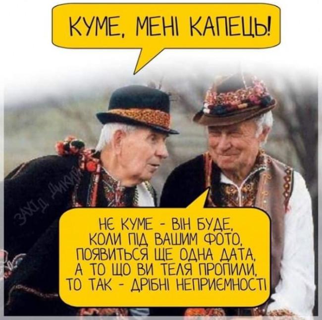 Номинации КУМ / кумосточнвянской