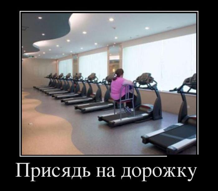 Смешные картинки про тренажерный зал