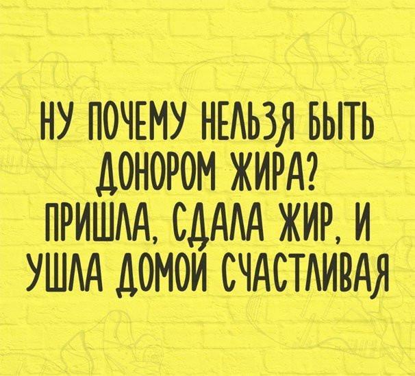 Цитаты В Картинках Про Похудение.