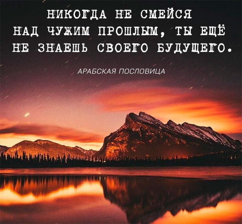 Цитаты о жизни и любви на фото