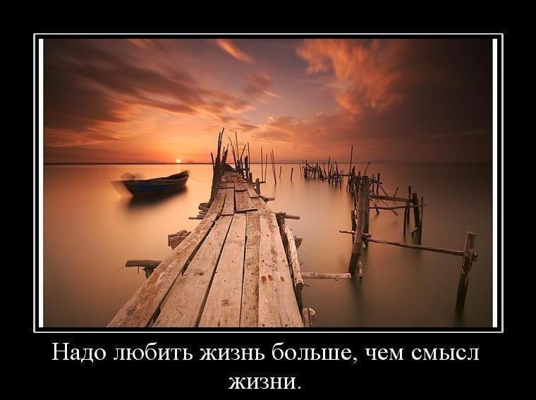 Kartinki So Smyslom I Nadpisyami O Zhizni 45 Foto