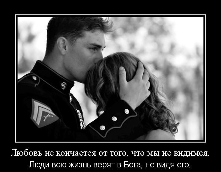 Люблю тебя, картинки с надписями о любви настоящей