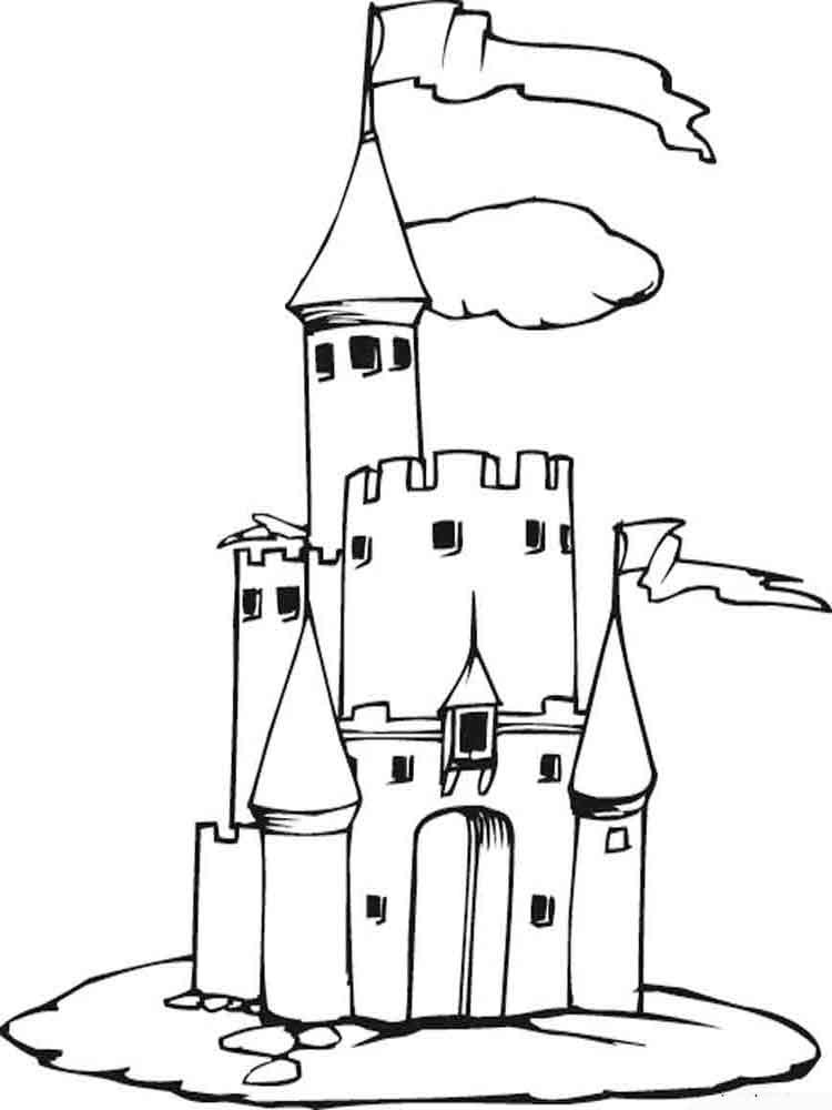 Открытка катя, картинки замки для срисовки