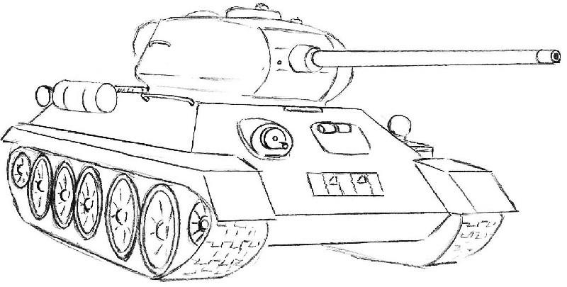 Нарисовать танк для открытки, днем