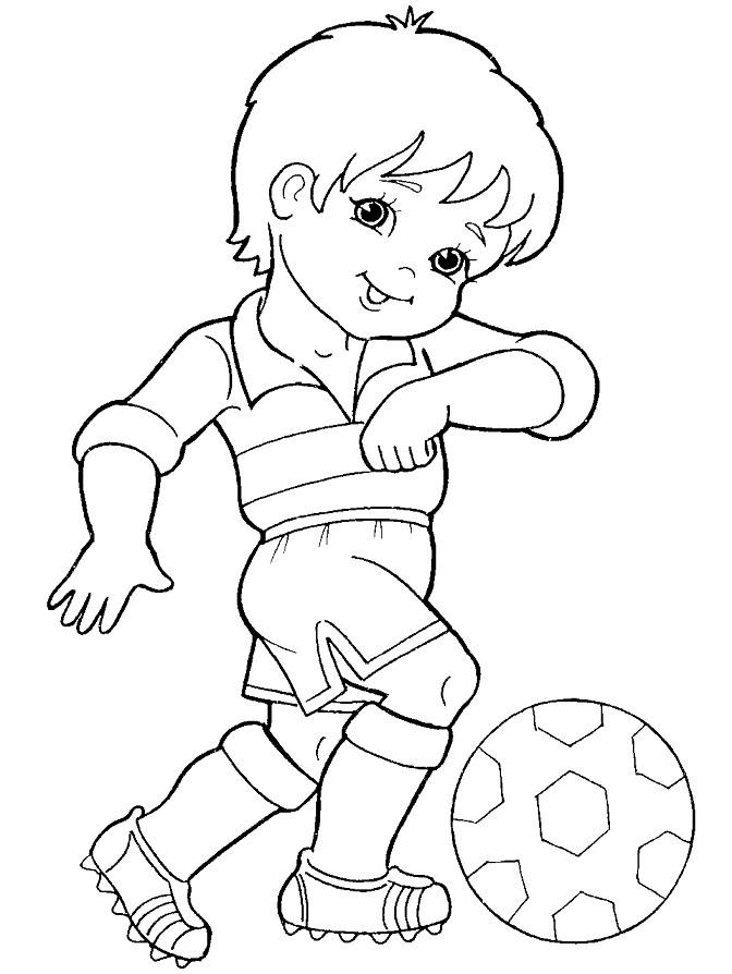 Рисунки про спорт для детей