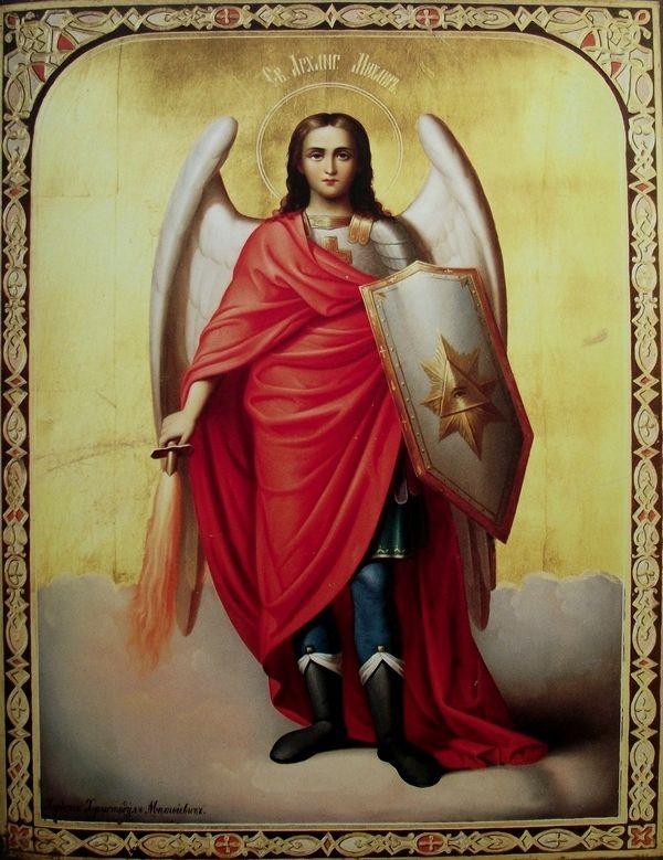 лепные картинки на телефон ангелы и архангелы форму