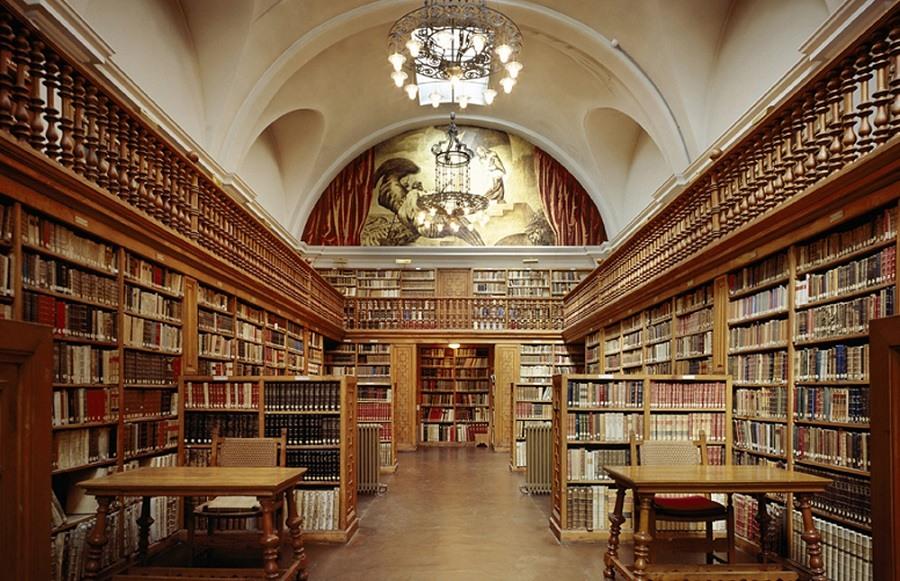 бразилии, библиотека искусствознания фото нужно