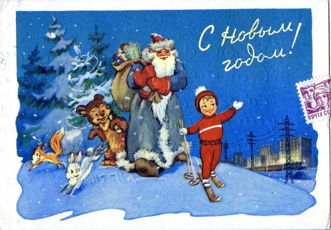 тебе, старые открытки с новым годом фото случае