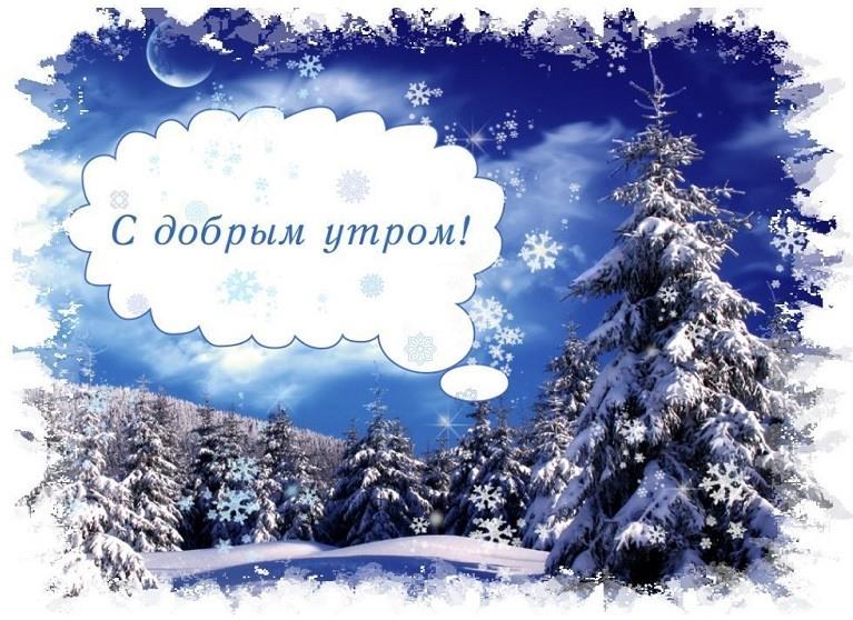 Зимний пейзаж в деревне фото только фотограф