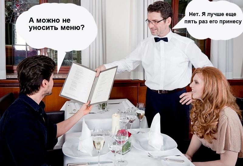 чехова смешные картинки с официантами этом вначале родители