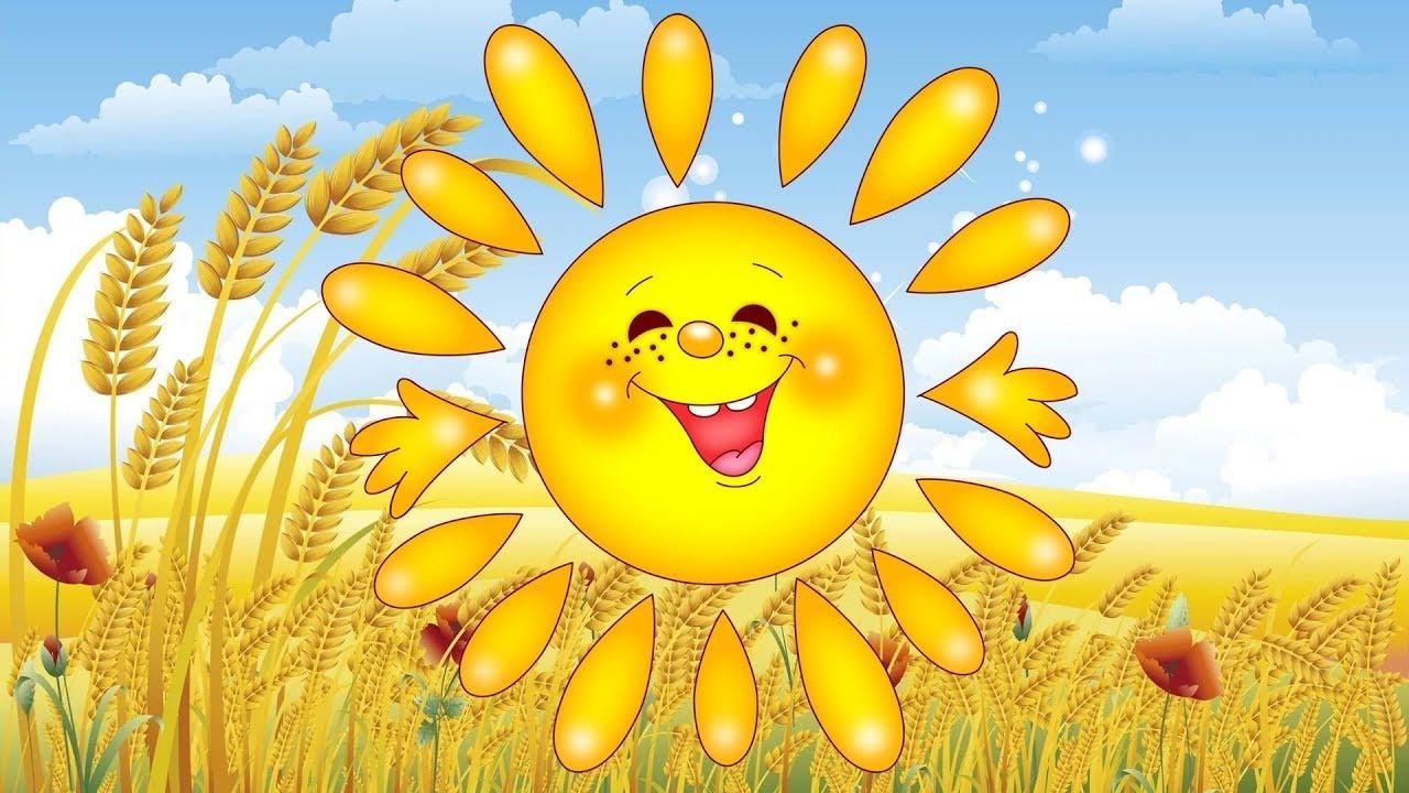 фото как солнышко улыбается сделать столик