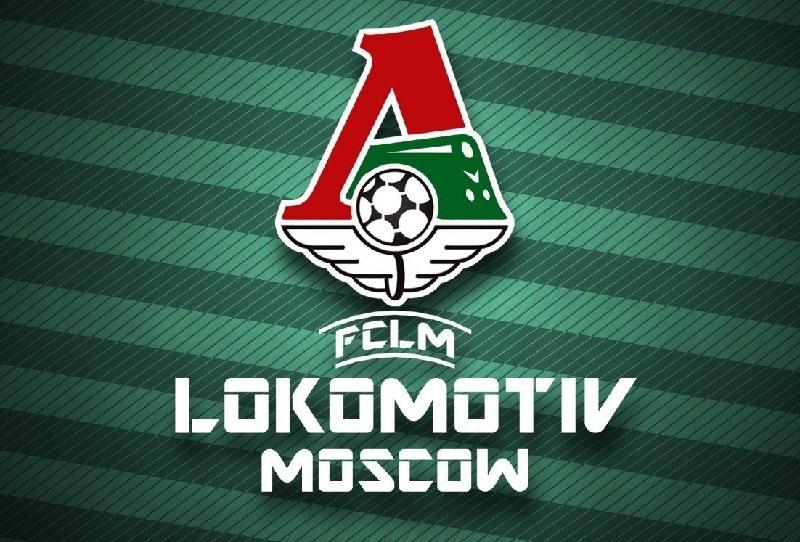 локомотив москва футбольный клуб фото