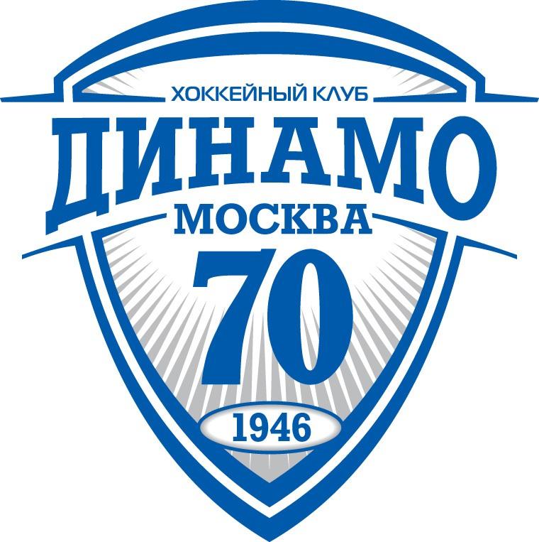 Цска хоккейный клуб москва эмблема х клуб стриптиз клуб