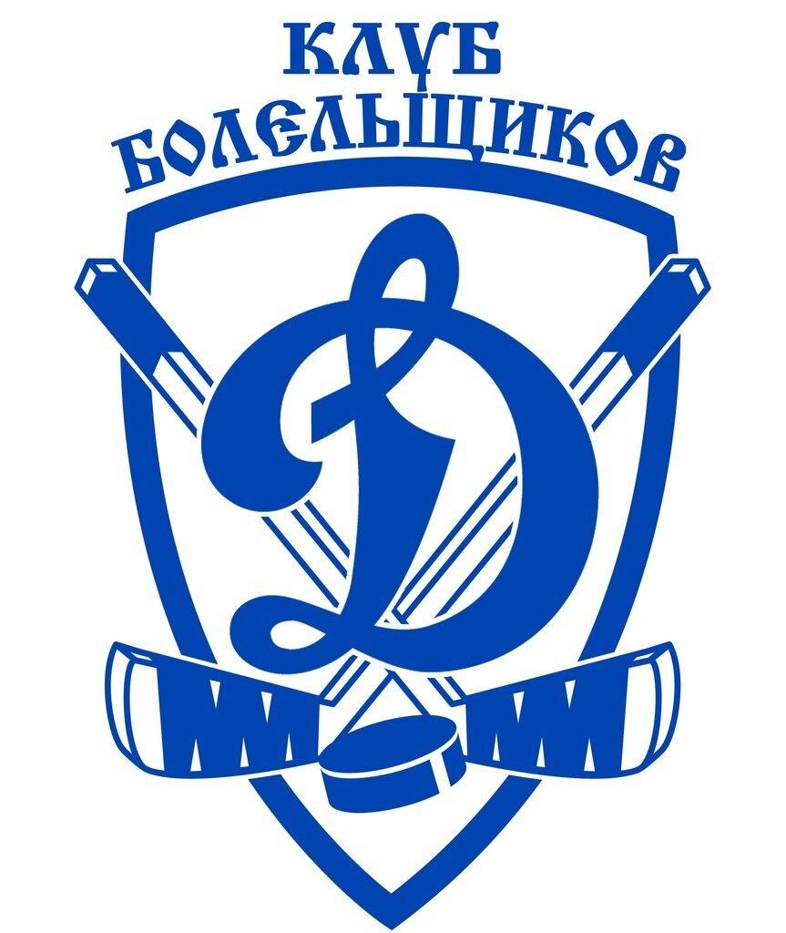 Хоккейный клуб спартак москва хк спартак москва ночные клубы челябинска бесплатный